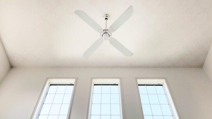 シーリングファンの効果とは?夏と冬の効果的な使用方法を紹介!