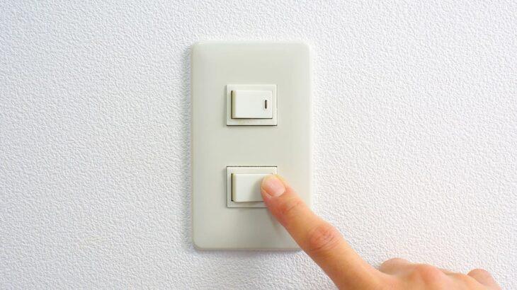 三路スイッチや片切スイッチとは?特徴から他の照明スイッチの違いを解説